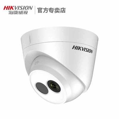 海康威视DS-2CD1301-I 网络监控摄像头100万半球POE供电摄像机