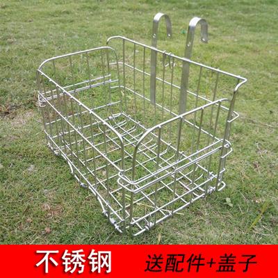 不锈钢自行车折叠车篮山地车车筐前挂车筐后挂篮子前车篓子后筐子