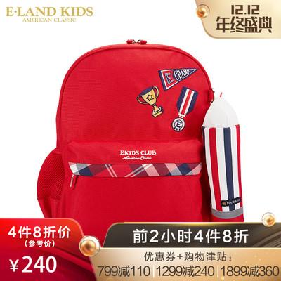 Eland kids衣恋童装儿童书包2018年秋季新款男女童大容量双肩背包