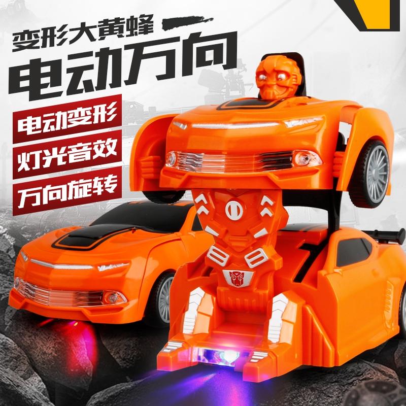 电动万向非遥控大黄蜂机器人5元优惠券