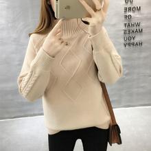 天天特价半高领毛衣女套头韩版宽松秋冬装新款打底针织衫可爱甜美