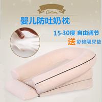 Dilemon 多功能婴儿防溢奶防吐奶枕头新生儿喂奶枕宝宝斜坡垫床垫