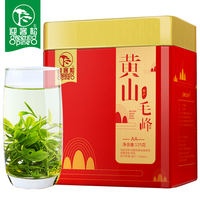 Huangshan Maofeng Tea Green Tea 2019 New Tea Ming Bulk Maojian Bamboo Leaf Tea Welcome Pine