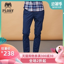 PLORY Summer New Men's Trend Pure Youth Slim Straight Cylinder Casual Pants POTC838001