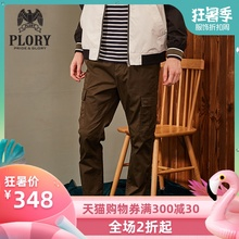 PLORY Autumn New Men's Reception Leisure Pocket Sports Fashion Leisure Slim Pants POTC838002