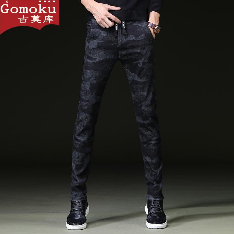 Gomoku牛仔裤男士弹力修身韩版小脚裤迷彩长裤瘦腿夏季薄款男裤子
