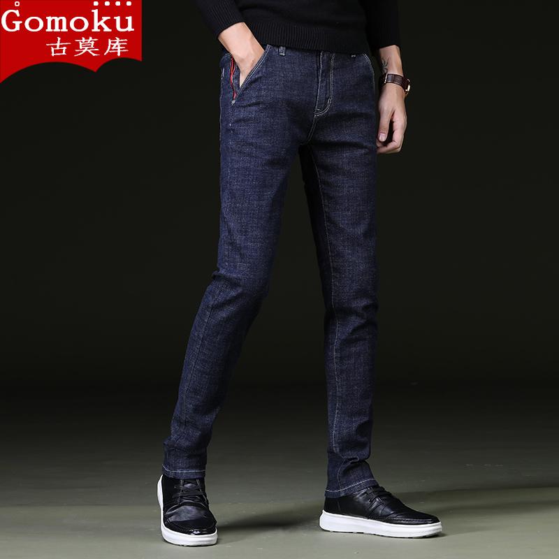 Gomoku男式牛仔裤青年男装修身小直筒春秋款加大码休闲长裤子弹力
