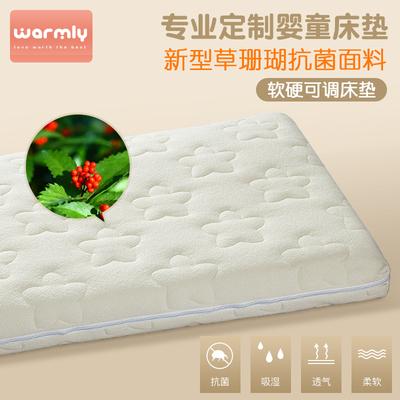 WML婴儿床垫 环保乳胶草珊瑚床垫 可拆洗外罩儿童宝宝床四季通用