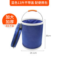 Car Folding Bucket Large Car Portable Car Wash Bucket Multifunction Outdoor Fishing Bucket Telescopic Folding Bucket