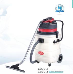 超宝牌CB90-2 吸尘器90升半透明塑料桶身工业酒店 吸尘吸水机