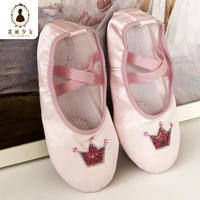 Children's dance shoes girls ballet shoes children's training shoes cat claw shoes performance shoes leather bottom baby dance shoes