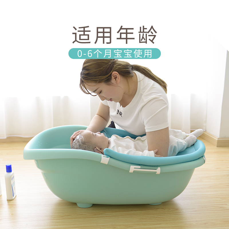 懒妈妈 婴儿洗澡盆浴盆 宝宝洗头发神器躺椅新生儿洗头床可坐可躺