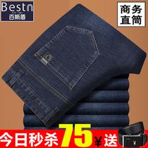 码春秋男生牛仔裤修身青少年男装长裤裤秋装34333231302928