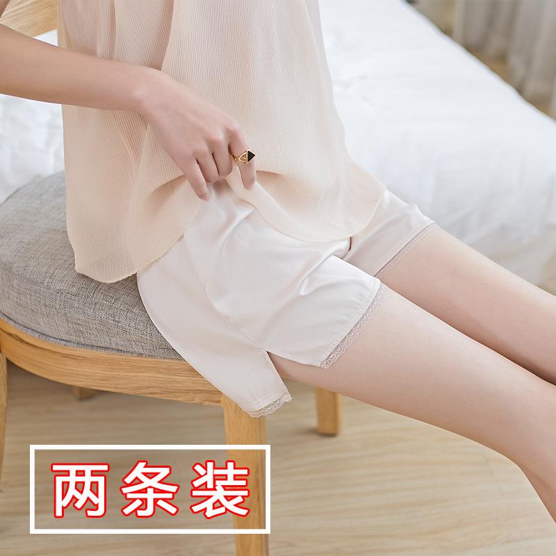 高腰短裤蕾丝