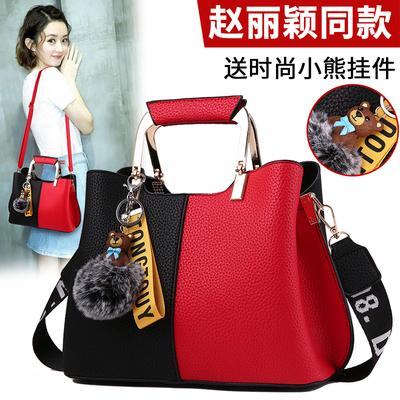 女包包2018新款韩版潮时尚个性女士手提包大气百搭单肩斜挎包大包