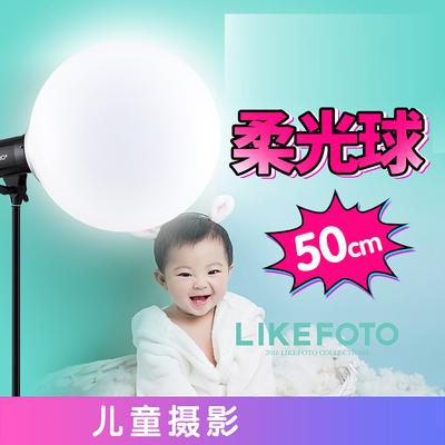 闪光灯球形柔光罩柔光箱 保荣卡口灯罩大号柔光球50cm 摄影 便携
