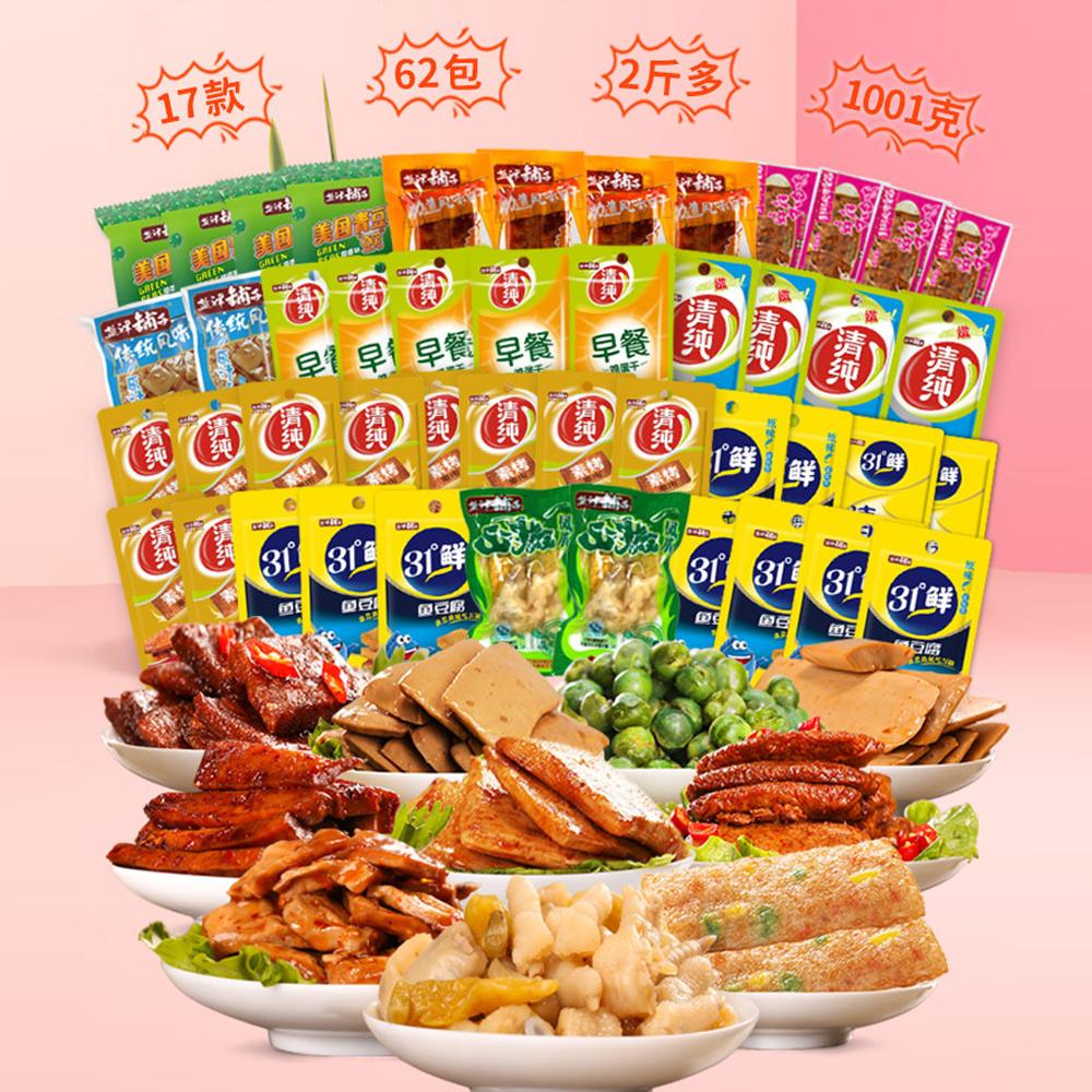 盐津铺子零食大礼包休闲食品小吃辣条豆干辣味鱼豆腐散小包装整箱