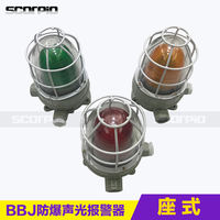 Explosion-proof sound and light alarm warning light BBJ 220V 24V110 decibel LED warning light
