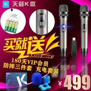 tcl电视k歌话筒天籁k歌无线麦克风MM6双支无线金属话筒家用 海信