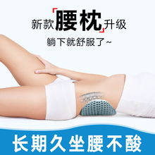 腰枕睡眠床上腰垫睡觉垫腰间盘腰椎枕护腰靠垫腰椎盘突出支撑孕妇