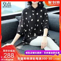 杭州真丝上衣2019夏季新款波点宽松大码黑色气质桑蚕丝妈妈衬衫女