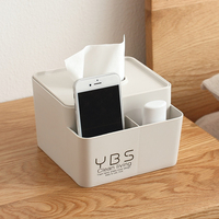 卫生收纳盒