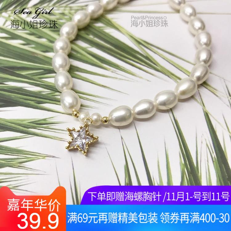 海小姐手作 14k注金天然小米珠淡水珍珠手链甜美小清新礼物女生