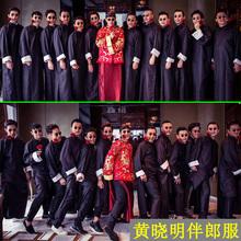 男士 长袍马褂相声服装 民国古装 长衫 中式结婚礼服伴郎服黄晓明同款