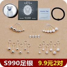990纯银耳钉女防过敏气质韩国磨砂S925豆豆弯钩耳环简约个性耳饰