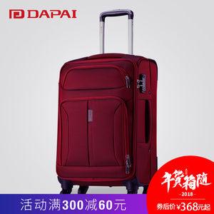 达派旅行箱行李箱女拉杆箱万向轮男女箱子密码登机箱包202428寸