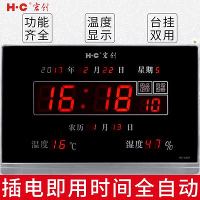 宏创 万年历电子钟LED数码钟挂钟客厅电子日历钟万年历电子钟挂钟