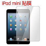 Apple ipad air2/1 HD film ipad4 matte film mini 3 flat screen stickers mini2 protective film