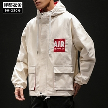 Men's Pure-colour Jackets Recreational Fashion Loose Hat Coat Japanese Fashion Large-scale Printed Jackets