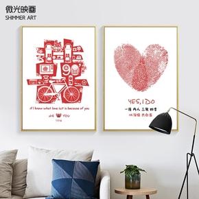 北欧简约创意喜字装饰画客厅个性浪漫挂画卧室餐厅婚房现代墙壁画