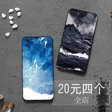 iphone7plus手机壳5s硅胶X防摔苹果6s软8p男女文艺术简约油画名画