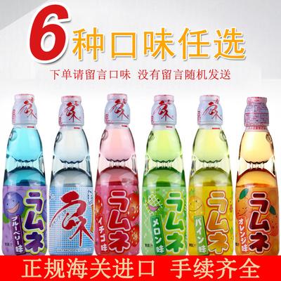 汽水日本哈达波子汽水原装进口弹珠饮料200ml*30瓶水果味汽水包邮