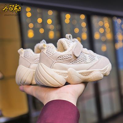 儿童加绒老爹鞋男童二棉运动鞋女童鞋子2019春季椰子宝宝超火500