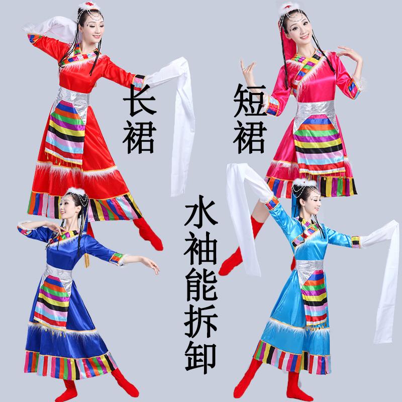 民族舞演出服饰