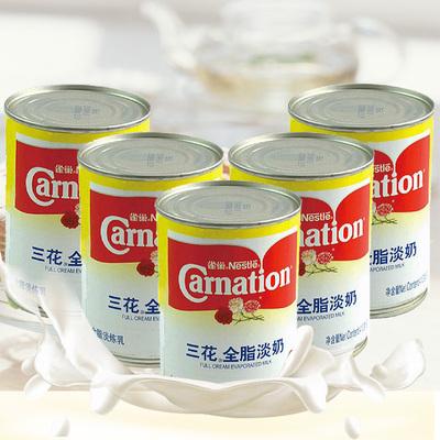烘焙原料 雀巢三花全脂淡奶 冲奶茶调咖啡做甜点 原装410g*5罐