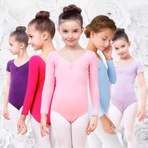 舞东方儿童舞蹈服练功女童长袖女孩服装芭蕾练功服幼儿体操服秋冬