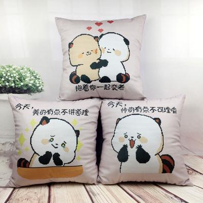 毕业节日礼物情侣十字绣抱枕一对可爱卡通动漫枕头客厅汽车靠背垫
