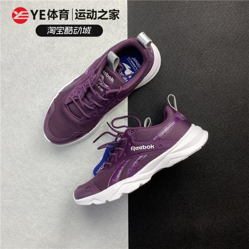 【断码特价】锐步 女子运动休闲轻便舒适 运动 跑步鞋BD3121