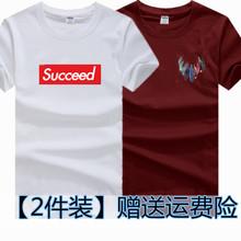 【2件装】2018夏季新款短袖T恤男装纯棉圆领加肥加大码胖子半袖