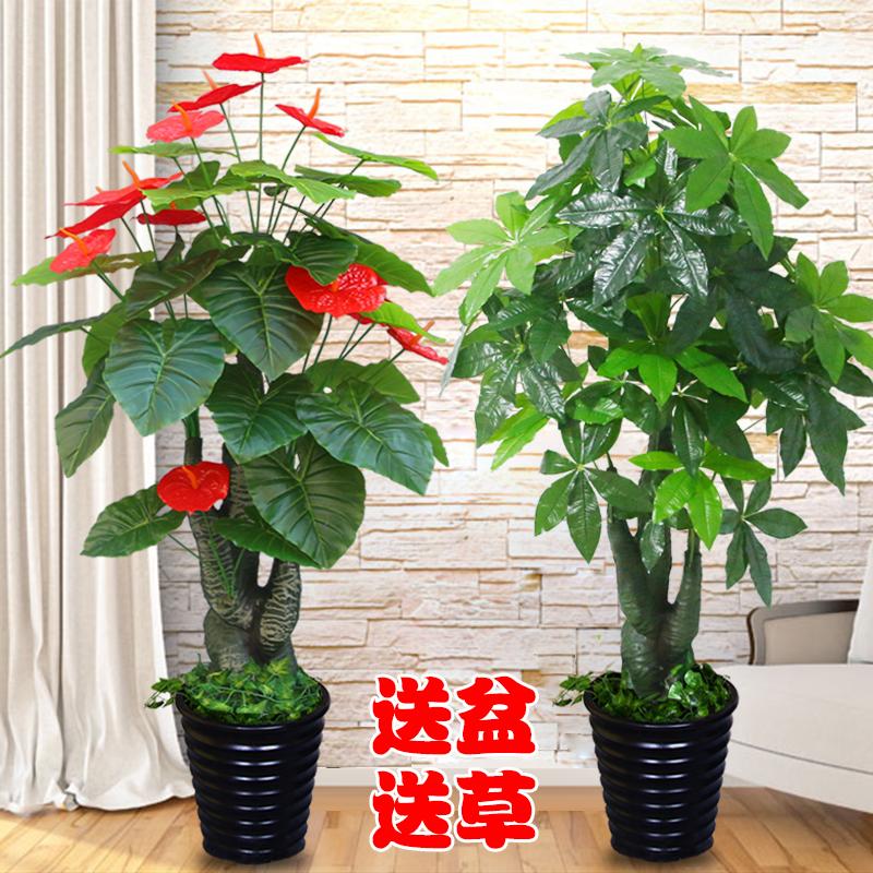仿真绿植假树发财树植物盆栽盆景大型室内客厅落地装饰塑料假花卉