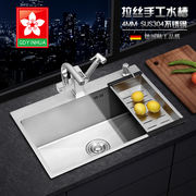 Germany 304 stainless steel 4mm manual sink single tank kitchen large sink dishwashing table above counter basin bowl