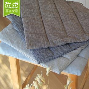 日式薄款纯色简约棉麻布艺餐椅垫办公室椅子坐垫电脑椅榻榻米座垫