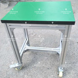 Anti-static workbench table mobile cart table console maintenance table inspection table aluminum alloy bench test bench