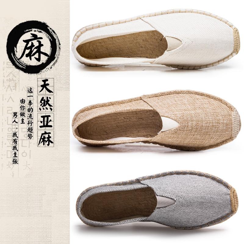 休闲鞋亚麻草编布鞋