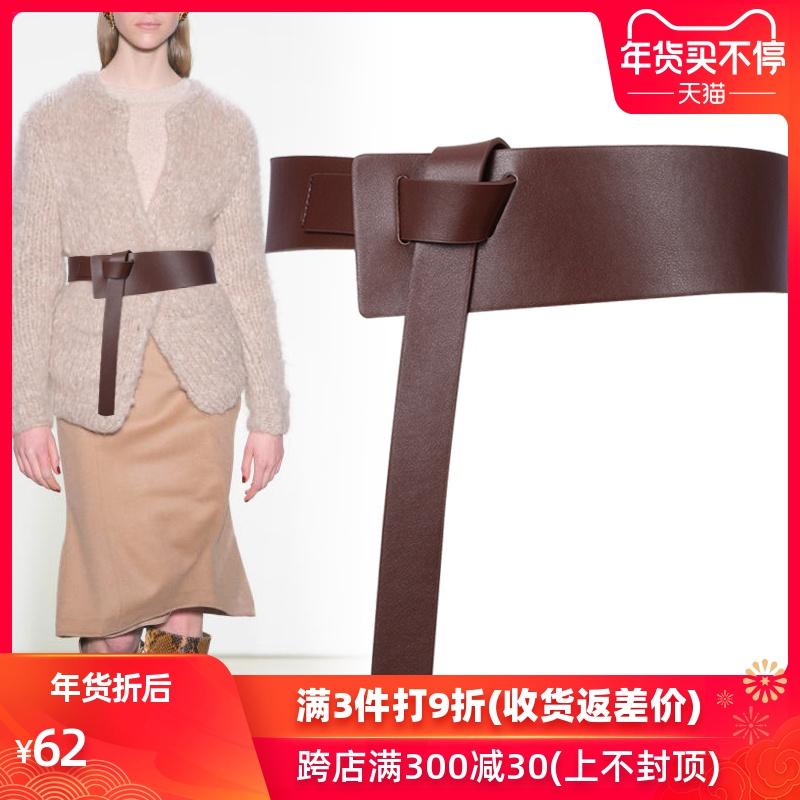 宽腰带女士衬衫装饰百搭大衣束腰配连衣裙子毛衣收腰黑色腰封外搭