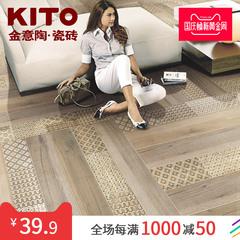 木纹客厅地砖
